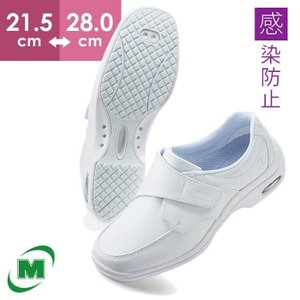 ミドリ安全 ナースシューズ メディカルエレパス CSS-15Si静電 ホワイト 感染防止対策 医療 衛生 靴 疲れにくい|verdexcel-medical