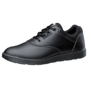 ミドリ安全 ハイグリップシューズ メンズ 超耐滑 軽量 作業靴 ハイグリップ H810 ブラック 大 滑らない靴 大きいサイズ|verdexcel-medical