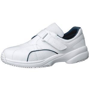 メンズ レディース 通気性ナースケアセフティ CSS-01N ネイビー 耐滑 抗菌加工 医療 衛生 靴|verdexcel-medical