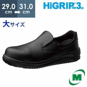 ミドリ安全 先芯入り超耐滑作業靴 ハイグリップ・ザ・サード NHS-600 ブラック 大 滑らない靴...