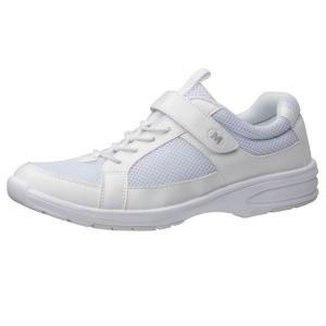 超軽量作業靴 UL-403 ホワイト ウルトラライト 通気 抗菌 消臭 疲労軽減 快適 verdexcel-medical