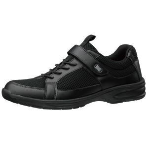 超軽量作業靴 UL-403 ブラック ウルトラライト 通気 抗菌 消臭 疲労軽減 快適 verdexcel-medical