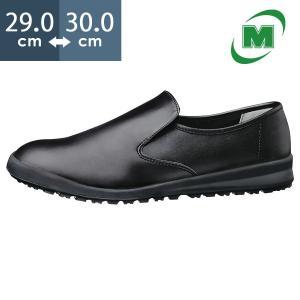 ミドリ安全 ハイグリップシューズ メンズ 超耐滑 作業靴 ハイグリップ H100C ブラック 大 滑らない靴 大きいサイズ|verdexcel-medical