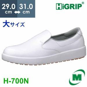 ミドリ安全 ハイグリップシューズ 耐滑軽量作業靴ハイグリップ H700N ホワイト 大 滑らない靴が必要な職場に|verdexcel-medical