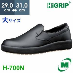 ミドリ安全 ハイグリップシューズ 耐滑軽量作業靴ハイグリップ H700N ブラック 大 滑らない靴が必要な職場に|verdexcel-medical