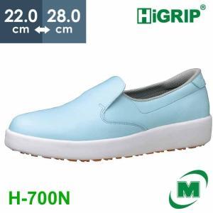 ミドリ安全 ハイグリップシューズ 耐滑軽量作業靴ハイグリップ H700N ブルー 滑らない靴が必要な職場に|verdexcel-medical