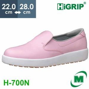 ミドリ安全 ハイグリップシューズ 耐滑軽量作業靴ハイグリップ H700N ピンク 滑らない靴が必要な職場に|verdexcel-medical