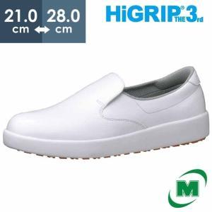 ミドリ安全 超耐滑作業靴 ハイグリップ・ザ・サード NHS-700 ホワイト 滑らない靴が必要な職場に|verdexcel-medical