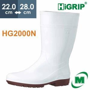 ミドリ安全 ハイグリップシューズ メンズ レディース 抗菌 長靴 ハイグリップ HG2000N スーパー ホワイト 現場 滑らない靴|verdexcel-medical