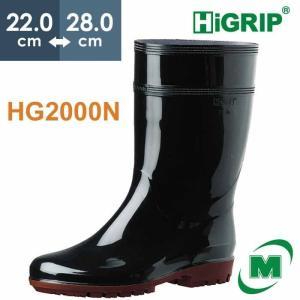 ミドリ安全 ハイグリップ 長靴 HG2000Nスーパー ブラック 22.0〜28.0cm 男女兼用 ...