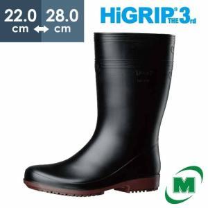 ミドリ安全 超耐滑長靴 ハイグリップ・ザ・サード NHG2000スーパー ブラック 滑らない靴が必要な職場に verdexcel-medical