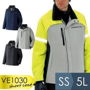 ベルデクセルフレックス 軽量防寒ショートコート VE1031上 グレー VE1037上 ネイビー VE1039上 ブラック 作業服 高視認袖 撥水|verdexcel-medical