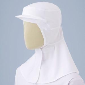 ミドリ安全 フード(ツバ付・マスク掛け無し)SH200W ホワイト 食品産業 工場