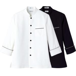 BONMAX ボンマックス 速乾 コックシャツ FB4503U ホワイト ブラック 厨房 食品工場