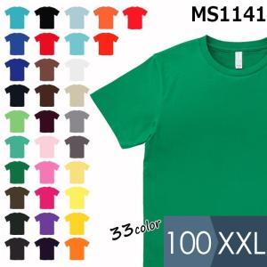 Tシャツ MS1141シリーズ レッド/サックス レディース メンズ 男女兼用 ユーロTシャツ 100cm〜XXXL ボンマックス BONMAX 仕事着|verdexcel-medical