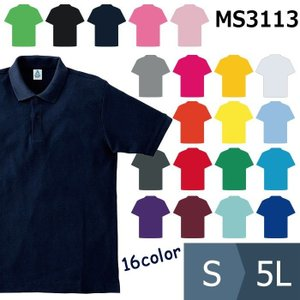 LIFEMAX ライフマックス 鹿の子ドライポロシャツ MS3113シリーズ 全7色 メンズ レディース 作業着 作業服 DRY 無地|verdexcel-medical