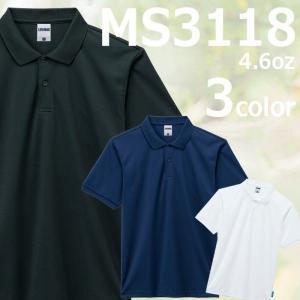4.6オンス ポロシャツ MS3118 ネイビー ホワイト ブラック 半袖 XS〜XXL BONMAX ボンマックス ユニセックス リブ ドライ クーリング UVカット|verdexcel-medical