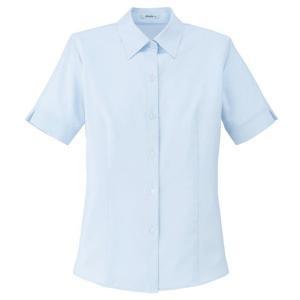 Rizal 半袖ブラウス RB4550-6 ブルー 吸水・速乾 UVカット BONMAX ボンマックス オフィスウェア 事務服 制服 通勤服|verdexcel-medical