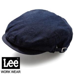Lee リー 作業服 ストレッチデニム ハンチング インディゴネイビー  LCA99002-8 帽子 キャップ 作業着 BONMAX ボンマックス|verdexcel-medical