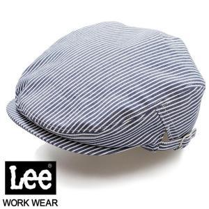 Lee リー 作業服 ストレッチヒッコリー ハンチング ホワイト×ブルー LCA99002-18 帽子 キャップ 作業着 BONMAX ボンマックス|verdexcel-medical