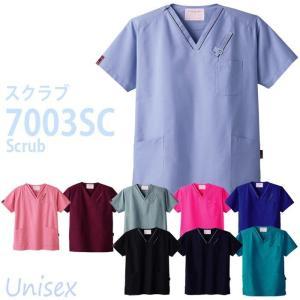 メディカルウェア スクラブ 7003SCシリーズ 医療 衛生 作業着・服 手術衣・オペ着 レディース メンズ 男女兼用 FOLK|verdexcel-medical