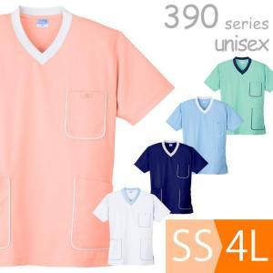 メディカルウェア 小倉屋 スクラブニットシャツ 390シリーズ 男女兼用 ナース 介護 衛生 制服 ユニフォーム 上衣 仕事着|verdexcel-medical