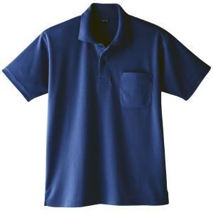吸汗速乾 半袖ポロシャツ 6001シリーズ ネービー/サックス/Rブルー/ブラック/ホワイト 小倉屋 メンズ レディース|verdexcel-medical