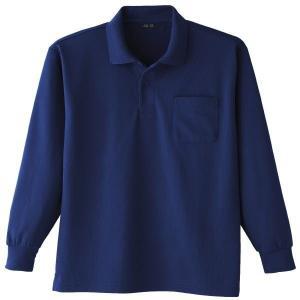 吸汗速乾 長袖ポロシャツ 6002シリーズ ネービー/サックス/Rブルー/ブラック/ホワイト 小倉屋 メンズ レディース|verdexcel-medical
