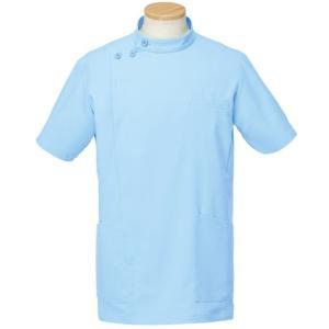 メディカルウェア 半袖ケーシージャケット メンズ ブルー (S〜4L) R8796-11 白衣 医療 衛生 作業着 服|verdexcel-medical