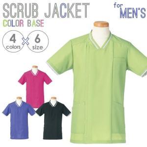 半袖スクラブジャケット R8496シリーズ メンズ S〜4L 白衣 男性用 医療 衛生 メディカルウェア ヤギコーポレーション 仕事|verdexcel-medical