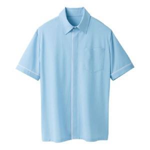 ユニセックス 半袖ニットシャツ 63342 サックス セロリー SELERY|verdexcel-medical