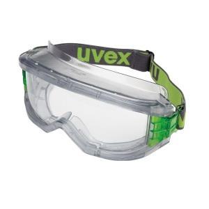 ゴグル uvex X-9301 広角パノラマタイプ ウルトラビジョン|verdexcel-medical