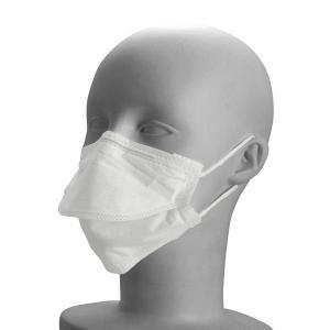 クラレクラフレックス 立体構造簡易マスク ノータッチマスク NB-300 50枚 粉じん用 ウイルス対策 花粉 予防|verdexcel-medical