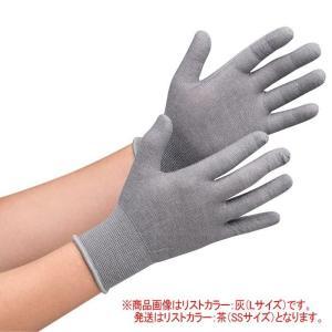 ミドリ安全 作業手袋 ノンコートタイプ MHG152eks SS 防寒 調温 消臭|verdexcel-medical