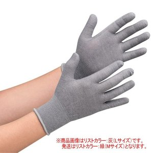 91f049d9b92b3 ミドリ安全 作業用防寒手袋の商品一覧|DIY、工具 通販 - Yahoo!ショッピング