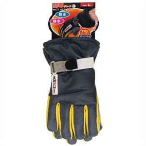 防寒手袋 ホットエースプロ マジックタイプ L HA-323|verdexcel-medical