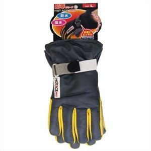 防寒手袋 ホットエースプロ マジックタイプ LL HA-323|verdexcel-medical