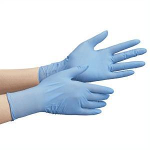 ミドリ安全 ニトリルゴム製手袋 ベルテ792 ブルー SS〜LL レギュラータイプ 粉つき 100枚 使い捨て手袋|verdexcel-medical