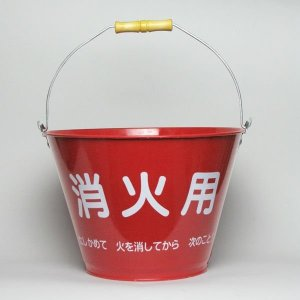 防災用品 消火バケツ 380012|verdexcel-medical