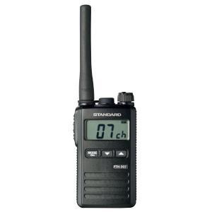 特定小電力無線 FTH-307|verdexcel-medical