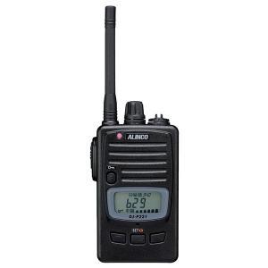 特定小電力無線 DJ-P221M|verdexcel-medical
