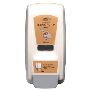 GOJO薬用ハンドソープ 800ml用ディスペンサー(薬用) ホワイト|verdexcel-medical