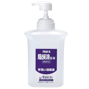 JACボトルホルダーセット P-1 石鹸液G-N用|verdexcel-medical