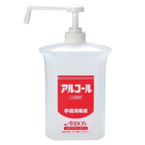 JACボトルホルダーセット S アルコール用 verdexcel-medical