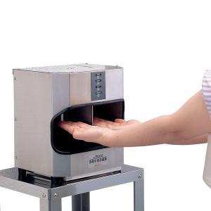 自動手指消毒器 アルボースS‐2A 手指消毒器のみ verdexcel-medical