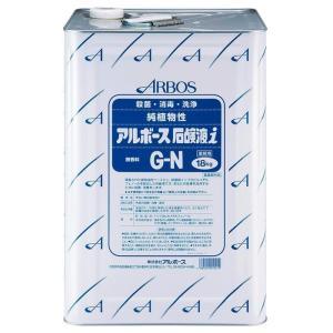 アルボース 石けん液 IG-N 01041 18Kg缶|verdexcel-medical