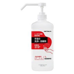 手指消毒剤ケア・コ-ル 1L (12本) verdexcel-medical