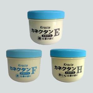 保護クリーム クラシエ カネクタン E型(溶剤 鉱油 機械油等)F型(水 酸 アルカリ性等)H型(粉塵等)|verdexcel-medical