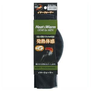 防寒 発熱体感 BTサーモイヤーウォーマー JW-129|verdexcel-medical