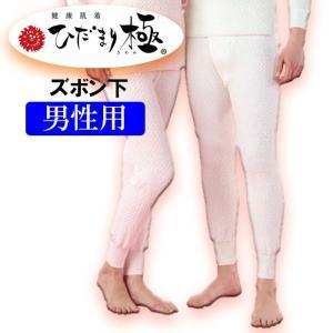 ひだまり極(R) 紳士用 インナーズボン オフホワイト Lサイズ 防寒インナータイツ